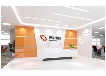 泛华金控保险有限公司办公室爱博lovebet效果图