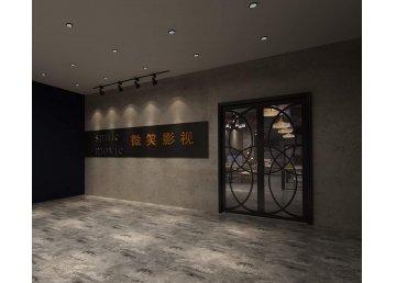 广州青葱贸易有限公司办公室爱博lovebet效果图