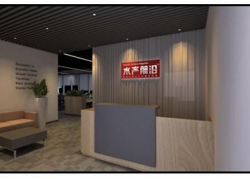 广州水产前沿办公室爱博lovebet设计图